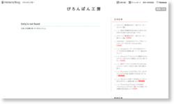 (日・ω・刊)めろんぱん通信 [005]