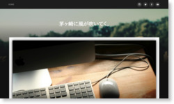 [ 日刊CL*40 ] 振りかえればいつも、僕のそばにはMacがあった。2014/01/25