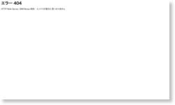 """−羽田線の5便化ダイヤが発表となりました!"""""""