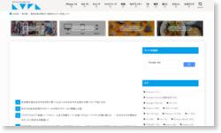 [N] 鳥取空港の愛称が「鳥取砂丘コナン空港」に!?