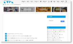 [N] 【行ってみたい】東京の焼鳥10選【メモ】