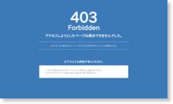 【林囓】AppleのLuckyBag2014行列レポート記事でビックリなPV(ページビュー)