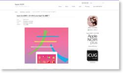 "Apple Store初売り〜2014年のLucky Bagは""史上最高""?"