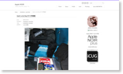 Apple Lucky Bag 2014【準備編】