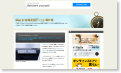 3D Systems、iPadに装着して使用する3Dスキャナー「iSense 3D scanner」を発表