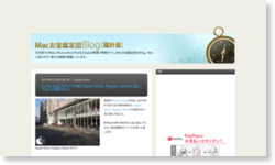 Lucky Bag 2014:14時にApple Store, Nagoya Sakaeに並んでる人は約230人