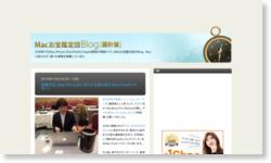 林信行氏、Mac Pro (Late 2013) を持ち歩き(Mac Proモバイラー)