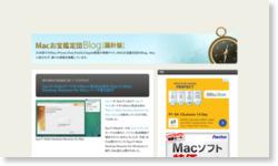Eye-Fi MobiカードからMacに転送出来る「Eye-Fi Mobi Desktop Receiver for Mac」ベータ版を試す