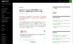 http://daisukeblog.com/?p=1814