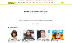 http://www.daily.co.jp/tigers/2012/06/10/0005123880.shtml
