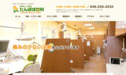 医院の画像