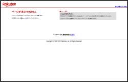 http://www.rakuten.ne.jp/gold/hulahawaii/