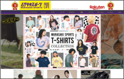 http://www.rakuten.ne.jp/gold/murasaki-sports/