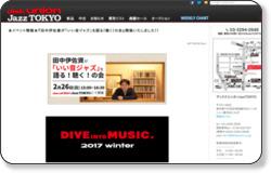 http://blog-jazztokyo.diskunion.net/Entry/27507/