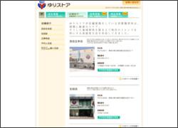 http://www.yuristore.co.jp/s2.html#sn02