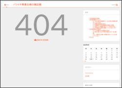 http://www.kk-nagai.com/vengavenga/tenpo/nagasawa.htm
