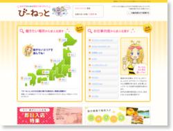http://www.bee-net.co.jp/