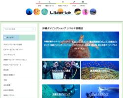 http://www.liberte.jp/