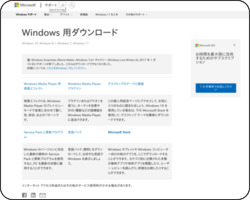 http://windows.microsoft.com/ja-jp/windows/downloads/personalize?T1=themes