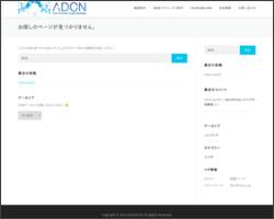 http://www.adcn.jp/user/index.php?affcode=94022