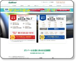 http://www.crosswork.jp/