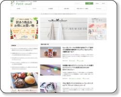 http://petit-mall.jp/