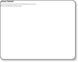 ベルメゾンネット((株)千趣会)