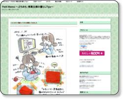 http://aozoramippi.blog.fc2.com/blog-entry-15.html