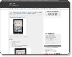 http://gpad.tv/tablet/classteacher-classpad-7810/