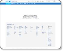 http://news.biglobe.ne.jp/it/0108/rbb_120108_9004441366.html