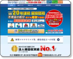 http://www.666900.com/index.html
