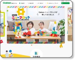 http://www.gakkensf.co.jp/cornell_rei/index.html
