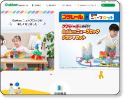 http://www.gakkensf.co.jp/lineup/cornell/