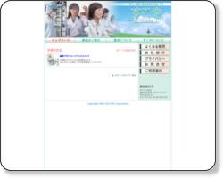 http://www.sucoya.com/index.html