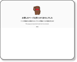 http://www9.nhk.or.jp/anime/