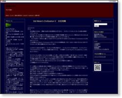 http://tomokismell.blog2.fc2.com/