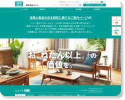 http://www.nitori.co.jp/
