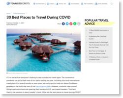 ハワイ旅行・韓国旅行・グアム旅行・サイパン旅行・香港旅行などの格安海外旅行サイト「てるみくらぶ」