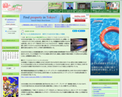 http://blog.livedoor.jp/dqnplus/archives/1338236.html
