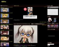 http://doradora999.blog104.fc2.com/blog-entry-1113.html