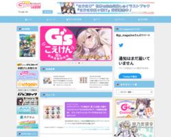 http://gs.dengeki.com/blog/2009/11/gs_magazineby_1.html