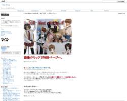 http://tyodai.blog47.fc2.com/blog-entry-400.html