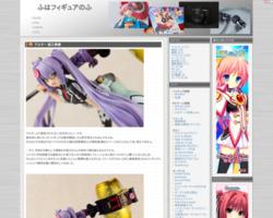 http://fuhafigurenofu.blog12.fc2.com/blog-entry-271.html
