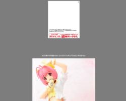 http://hobbyweb2.web.fc2.com/sega_kaminomi_kanon/sega_kaminomi_kanon.html