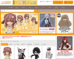 http://cheerful-japan.ecq.sc/top/gdp199.html