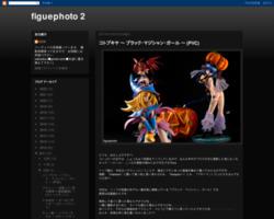 http://figuephoto2.blogspot.com/2011/10/pvc.html