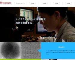 http://www.m-technique.co.jp/