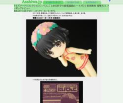 http://asahiwa.jp/f/toarukagakunorailgun_2ten5_dengeki.html