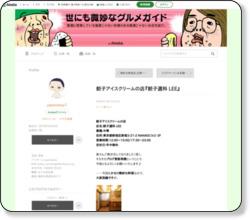 http://ameblo.jp/japaneasy1/entry-10014471178.html