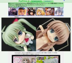 http://asahiwa.jp/f/maho_nanoha_vivid4.html
